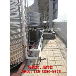 惠州32乘60ppr保温热水管厂家柯宇不弯曲不变形抗老化