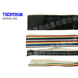 德昌线缆 环保美标UL21311低烟无卤排线 低压高柔电子线