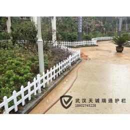 鄂州批发供应园林绿化花坛护栏pvc护栏园艺护栏
