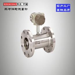 不锈钢脉冲涡轮流量计传感器 LWGY脉冲涡轮流量计厂家直销