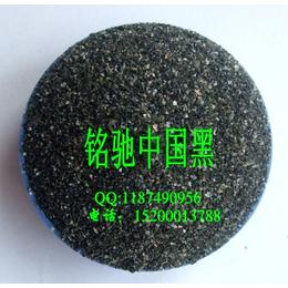 亮黑彩砂 亮黑真石漆彩砂 亮黑天然彩砂厂家 亮黑彩砂质优价廉