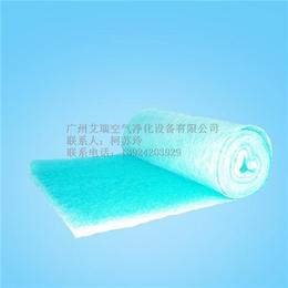 艾瑞厂家|广州漆雾过滤棉|漆雾过滤棉供应