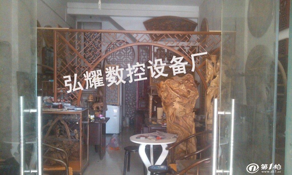 木工异形顶画法步骤图