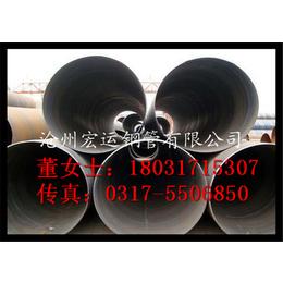 供应厂家直销273mm螺旋管  螺旋焊管 圆形碳素螺旋焊管