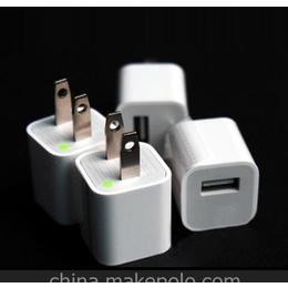 产<em>家</em>直销批发供应<em>手机充电器</em> 适合所有手机机型 手机直充插头