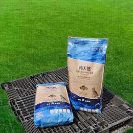 供应全期猫粮 10kg 鱼肉猫粮 健康猫粮 高级猫粮