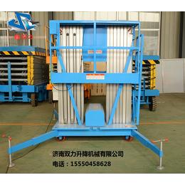济南双力铝合金移动式升降平台双柱12米移动升降机升降货梯