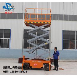 济南双力电动移动剪叉式升降平台4米移动升降机升降货梯