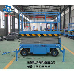 济南双力移动剪叉式升降平台7米移动升降机升降货梯