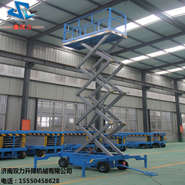 移动剪叉式升降平台12米1000公斤移动升降机升降平台