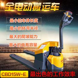 供应西林CBD15W-E全电动搬运车 经济款电动托盘搬运车
