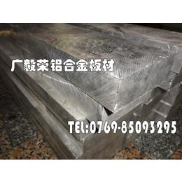 2024铝排  2024进口铝排  超硬铝排