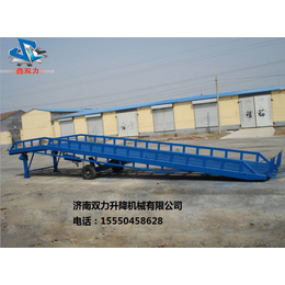 济南移动式8吨登车桥载重 装卸过桥 升降机叉车装卸过桥