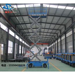 电动移动剪叉式升降平台18米升降机高空作业平台载重300KG