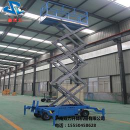 电动移动剪叉式升降平台20米载重300公斤移动升降机升降货梯