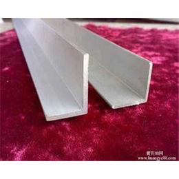 广东6061-T6精密角铝哪里便宜