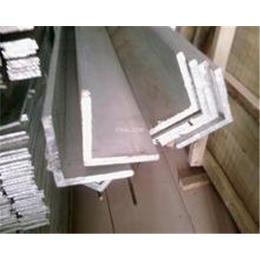 铝合金7050超硬角铝 联系电话