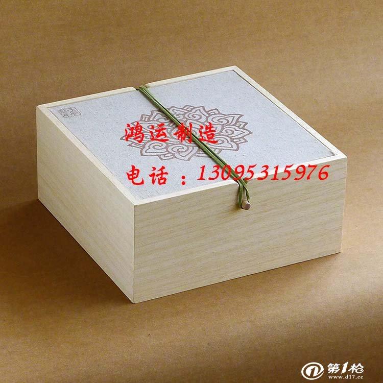 制不同款式的木质包装盒
