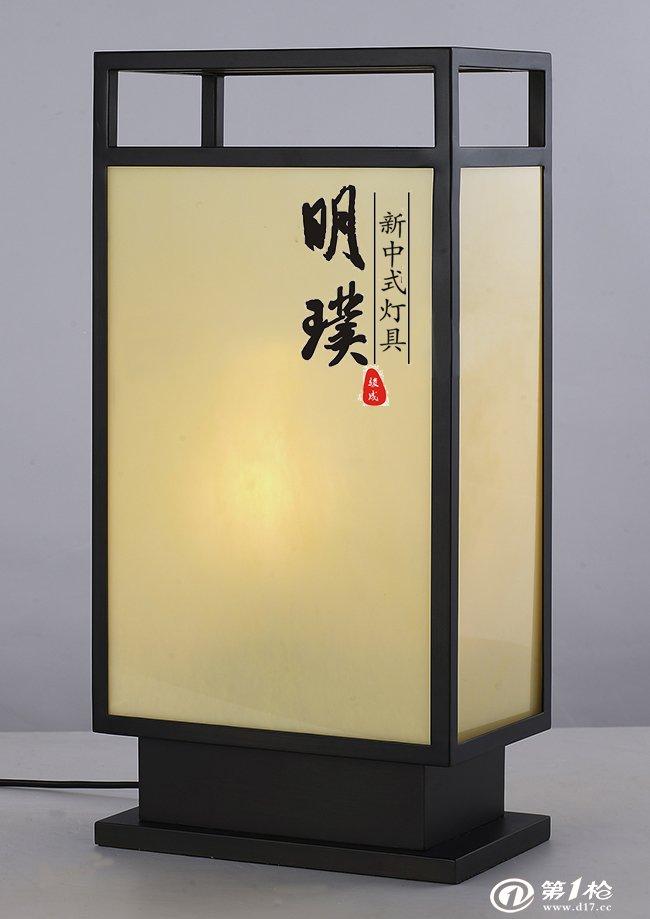 新中式灯具批发厂家 中式床头台灯 简约中式台灯定制