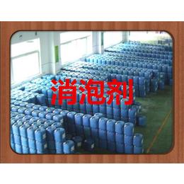 水处理专用消泡剂 消泡剂厂家直销