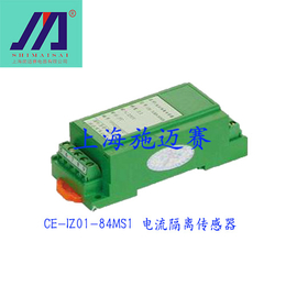 电流隔离传感器 CE-IZ01-84MS1