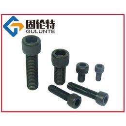六角螺栓高强度内六角螺栓内六角螺栓厂家国标M6六角螺栓