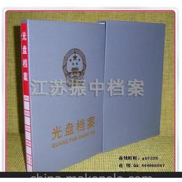 现货光盘档案盒,光盘档案册 光盘档案夹 20盘装