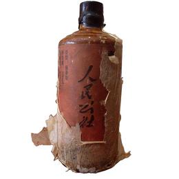 供应人民公社茅台酒53度 1978年人民公社酒批发价格