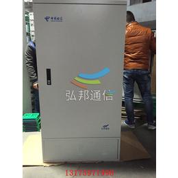 GXF-144芯冷轧板光缆交接箱平安国际价格