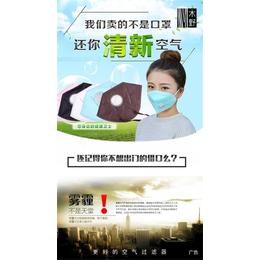 韓國木野株式會社木野口罩火爆招商,木野口罩加盟,木野口罩