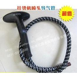 挂烫机导气管丨挂烫机配件丨电熨斗导气管丨挂烫机管子带喷头