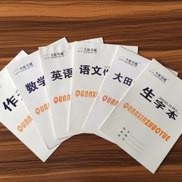卓越小学生1-6年级作业本16K语文方格作文本数学笔记本批发