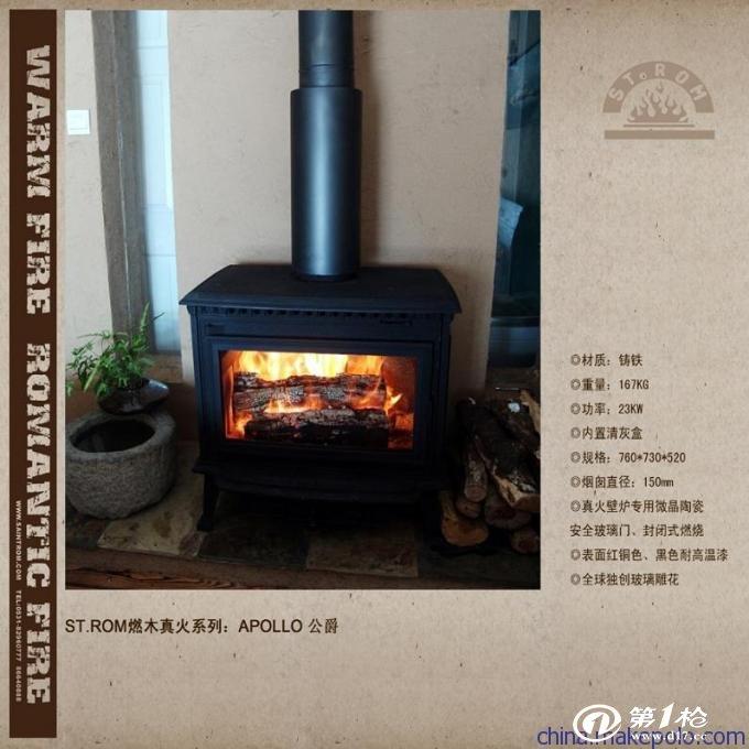 rom独立式真火壁炉公爵 复古黑色壁炉 欧式别墅壁炉
