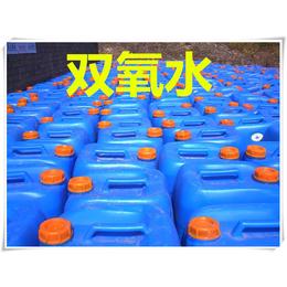 广泛使用于工厂的双氧水厂家直销 价格实惠