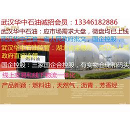 武汉华中石油天然气13346182886气体易燃
