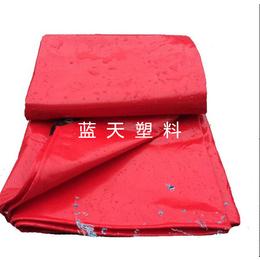 蓝天塑料防雨布-红色车篷布