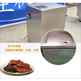 河南省猪蹄分割机厂家 猪蹄切割机 猪蹄机
