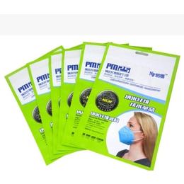 纳福纳米纤维防尘防PM2.5雾霾防病毒病菌防过敏原口罩