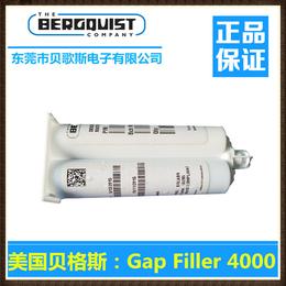 广东如何选购****美国贝格斯导热银胶GapFiller4000