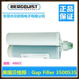 如何选购正品贝格斯导热银胶GapFiller3500S35缩略图