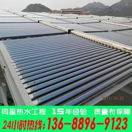 东莞太阳能热水经销商 太阳能热水器安装 东莞集体供热系统