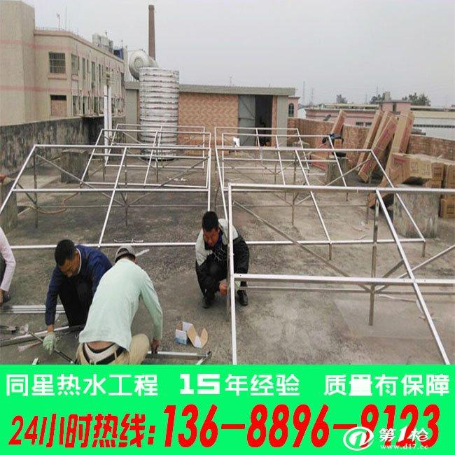 太阳能热水器的采光板必须安装在屋顶上