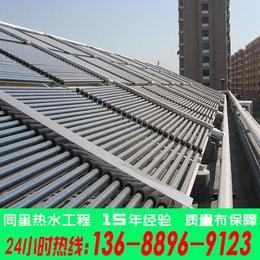 东莞1000人用太阳能热水经销商 太阳能热水器安装 集体供热