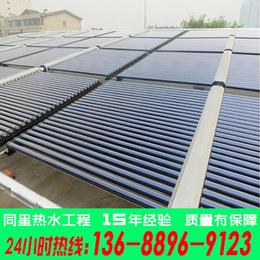 东莞TX-231D真空管太阳能热水器生产安装公司