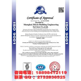 怎样申报ISO9001