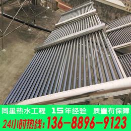 东莞中央热水器系统节能生产商