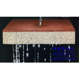 透水砖广泛用于什么场所河南众云透水砖接受