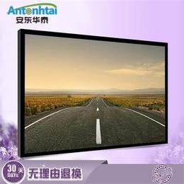 深圳市京孚光供应壁挂式37寸液晶监视器HDMI接口厂家直销