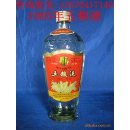 出售85年生产的五粮液大肚瓶老酒