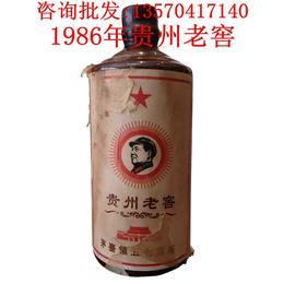 出售五七酒厂86年贵州老窖53度老酒